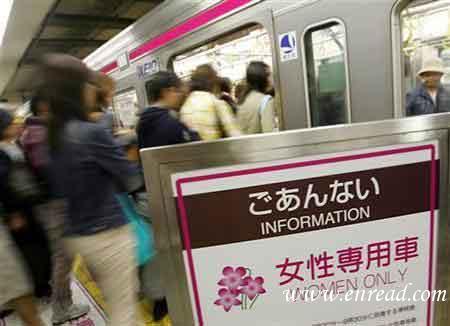 фото приставания в метро в час пик