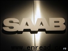 Saab has not made a profit since 2001
