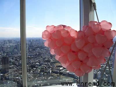 日本人大秀浪漫 勇敢喊出我爱你