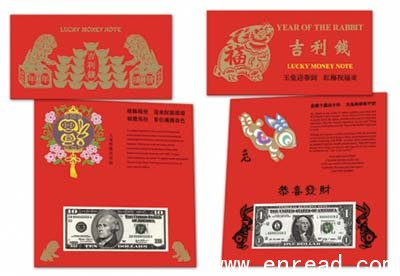 "In celebration of the upcoming Chinese Lunar New Year, the US Treasury Department Tuesday unveiled 2 new Lucky Money products, ""Year of the Rabbit"" and ""Lucky Lion."""