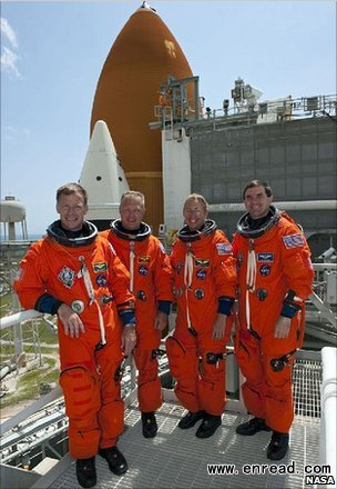 The final Atlantis mission will have a crew of four, led by Chris Ferguson (far left)