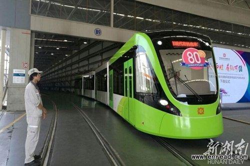 中国首辆自主设计超级电容有轨电车