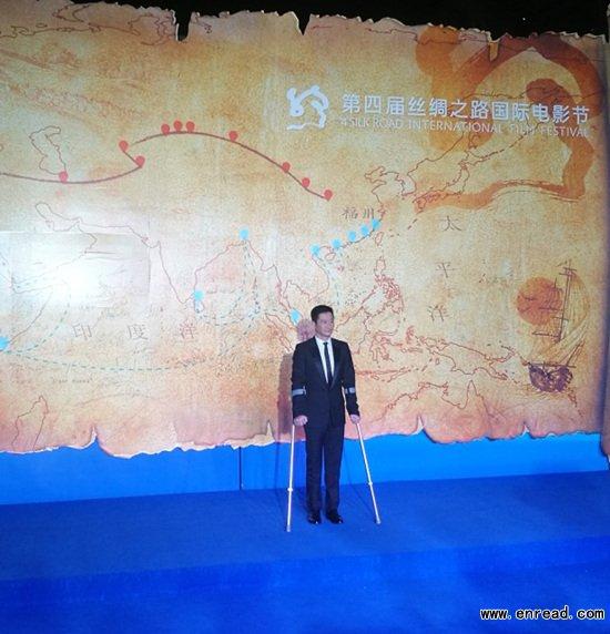 吴京担任丝绸之路电影节文化大使