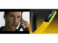 诺基亚弧形香蕉手机回归