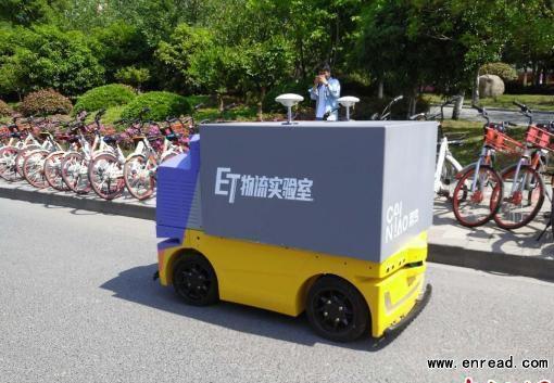 杭州开始试验无人送货车