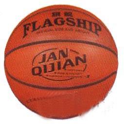 篮球比赛基本规则知多少 Rules_体育英语_英文