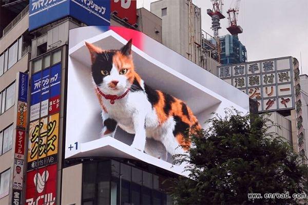 东京某建筑物上设立3D广告牌